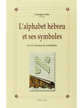 Georges Lahy - Alphabet...