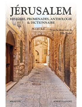 Tilla RUDEL - JÉRUSALEM
