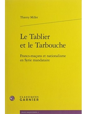 Thierry Millet, Thierry...
