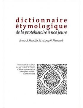 Esma Harrouch -...