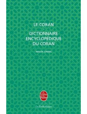 Malek Chebel - Le Coran +...