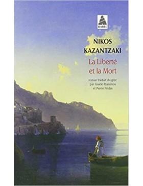 NIKOS KAZANTZAKI - La...