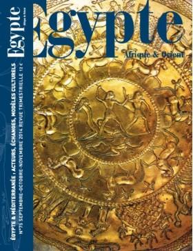Collectif - Égypte num.75...