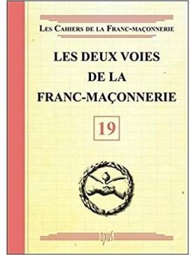 Cahiers 19 - Les deux voies...